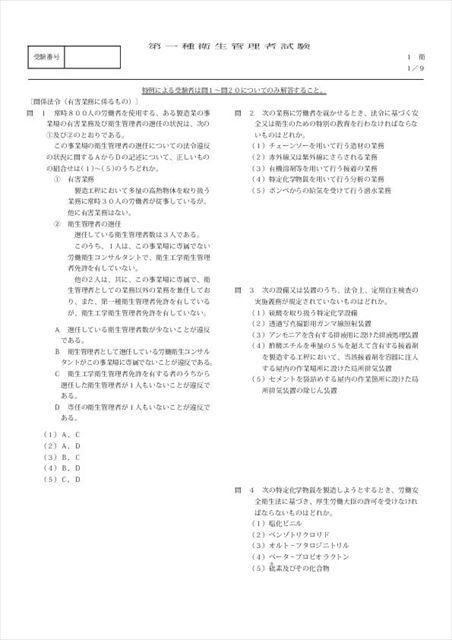 1syu_H24_10_Q